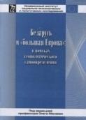 book_sm_15