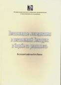 book_sm_18