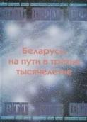 book_sm_19