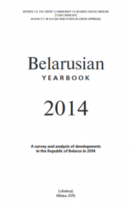 yearbook2014en