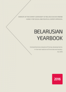2016-07-13 13_12_21-Belarusian Yearbook 2016