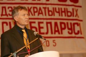 Выступление О. Манаева на Национальном конгрессе демократических сил (Минск, октябрь 2005 г.)